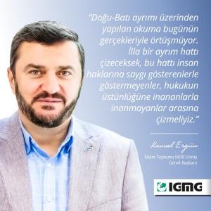 IGMG head Kemal Ergun's tweet image